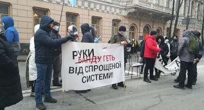 Депутаты провалили отсрочку введения РРО для ФЛП