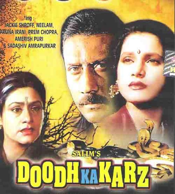 Doodh Ka Karz (1990) - Airlive Media Station