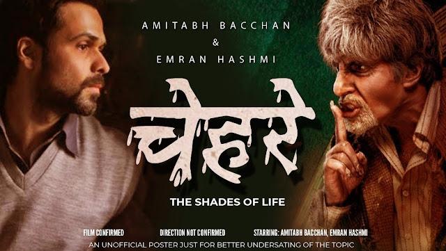 february 2020 upcoming bollywood movie releases : ये है फरवरी 2020 में रिलीज होने वाली फिल्में