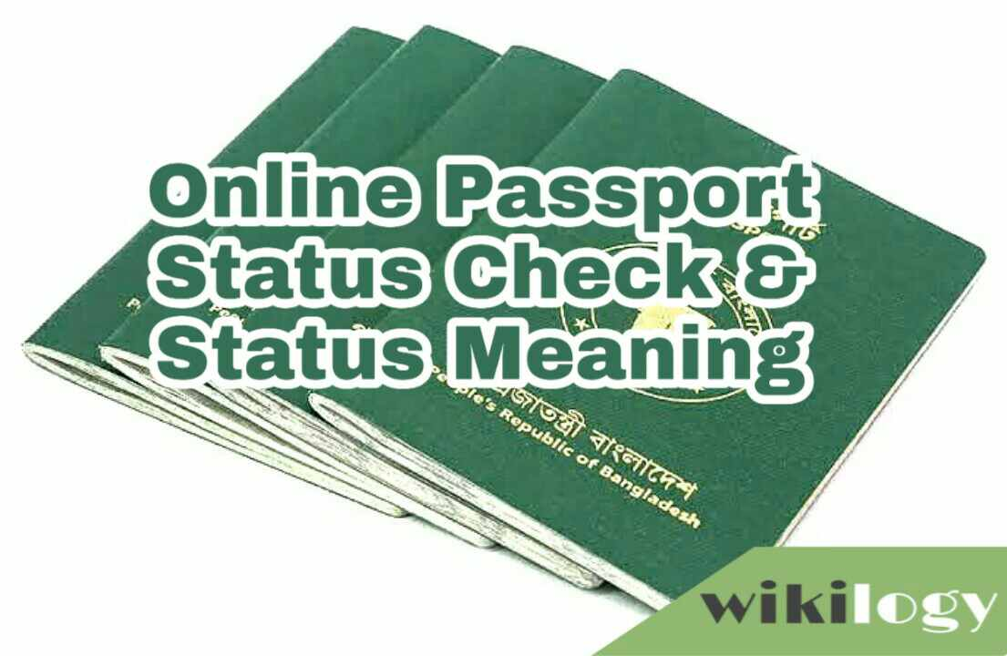 Online Passport Status Check BD, How To Check Passport Status by SMS in Bangladesh