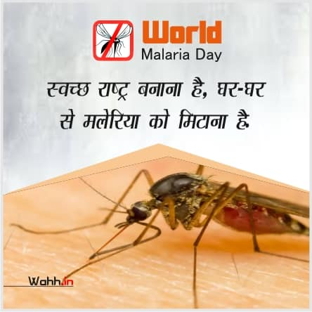 2021 World Malaria Day Slogans In Hindi