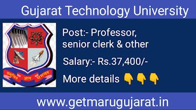 GTU Recruitment