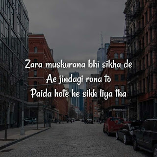 sad shayari in image