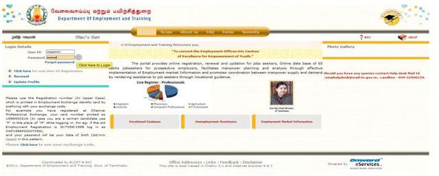 dreamstepin.com/2016/03/tn-employment-online-renewal-in-tamil