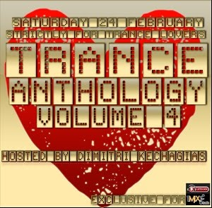 Trance Anthology vol.4