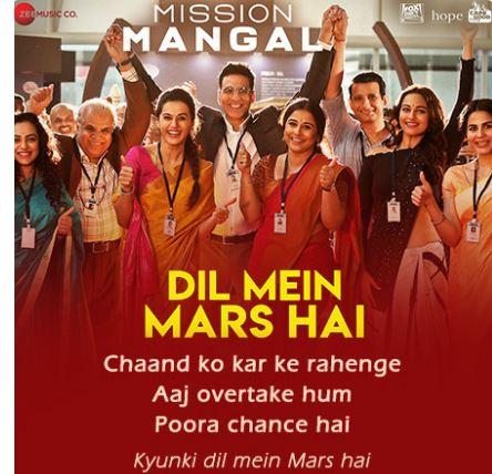 Dil Mein Mars Hai Lyrics     Mission Mangal   Full song Lyrics
