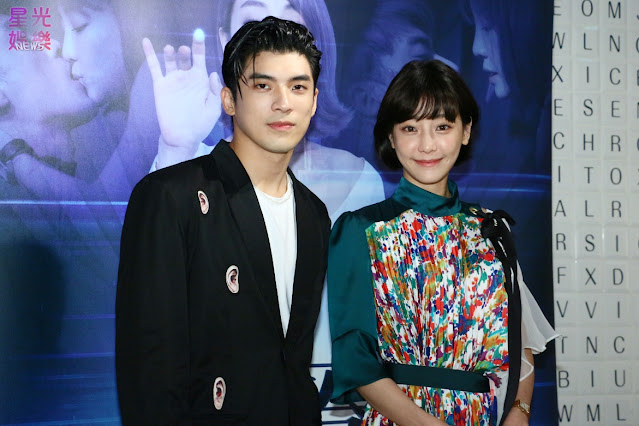 《愛的廣義相對論》林哲熹(左)、謝欣穎在《迴圈》中有精彩對手戲