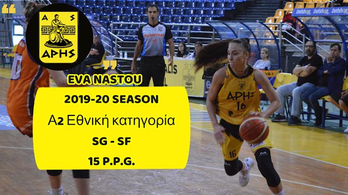 Eva Nastou - Εύα Νάστου 2009- 2020