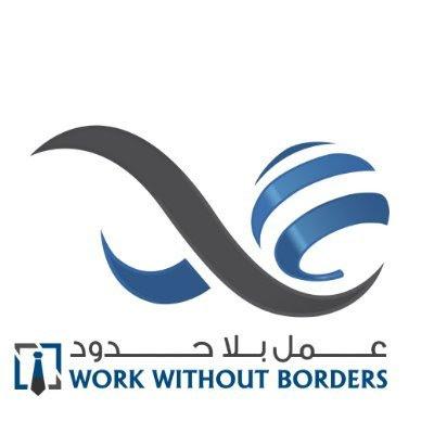 مؤسسة عمل بلا حدود- ( iOS ) مطلوب مطور