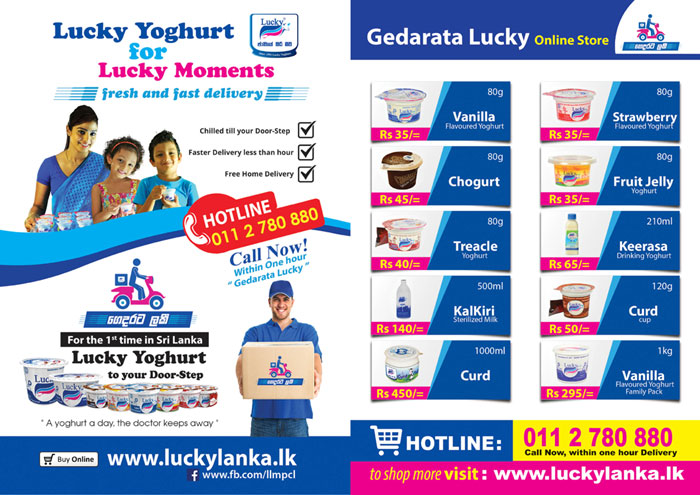 Welcome to the world of Lucky Lanka. We are a leading innovative milk processing organization which has been delighting customers with high quality dairy products since 1991. In the journey of sharing the goodness of dairy to make a healthy Sri Lanka, be connected with customers is important. Hence we believe that this website will provide us the access of reaching the every corner of the country and it will fill the gap between Lucky Lanka and its customers. Please take your time to visit around and let us know how you feel about it. We are really looking forward to get your valuable ideas and we hope that your visit to our website will be informative and productive.
