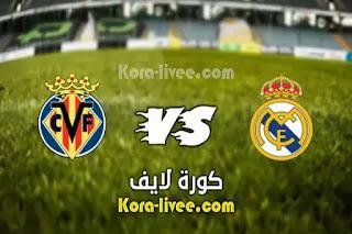 مشاهدة مباراة ريال مدريد وفياريال بث مباشر كورة لايف اليوم 22-5-2021 الدوري الاسباني