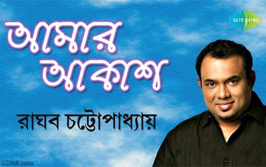 Uri Uri Mon Jai Ure Jai - Raghab Chatterjee