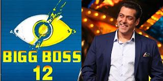 bigg-boss-12-kaise-dekhe-live-phone-par