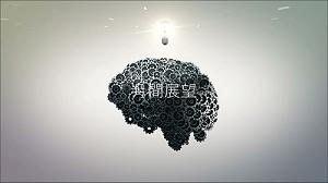 動画「月間展望」6月から新デザイン