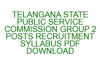 TNPSC GROUP 2 POSTS RECRUITMENT SYLLABUS PDF DOWNLOAD