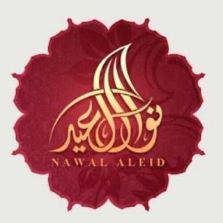 سناب أ.د. نوال العيد
