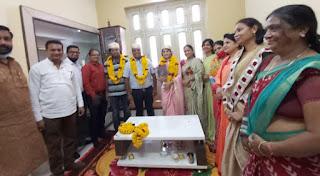 Bhartiya vaishy mahasabha beawar ki baithak ayojit