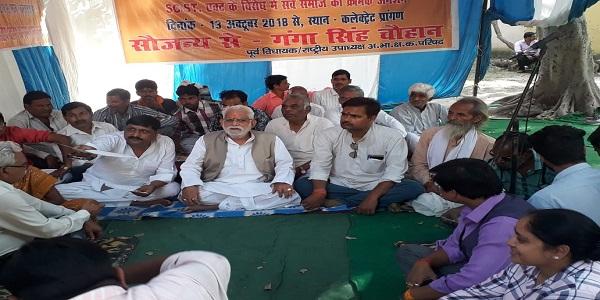 13-ve-din-bhi-jaari-raha-purv-vidhyak-ka-dharna