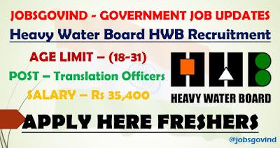 HWB Recruitment 2021