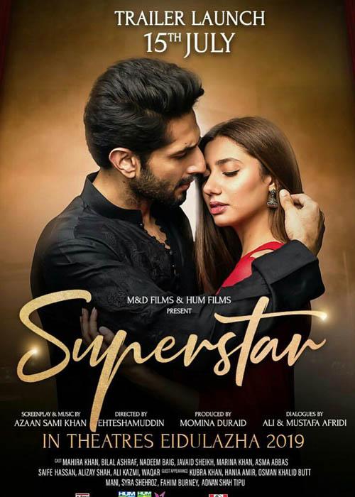 Superstar pakistani full movie watch online free