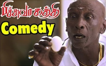 Pichuva Kaththi Scenes | Ramesh Thilak and Prabhakaran steals diamond | Motta Rajendran Comedy