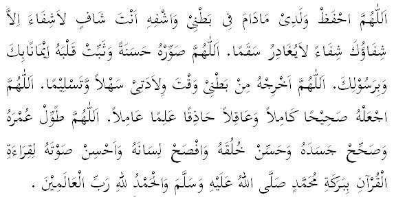 6 Doa Ibu Hamil InsyaAllah Anak Selamat dan Dikaruniai Anak Sholeh Sholehah
