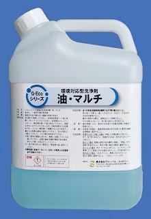 業務用洗浄剤G-Ecoシリーズ環境対応型洗浄剤油・マルチ4L荷姿