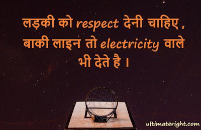 Best Attitude Hard Status Shayari Hindi