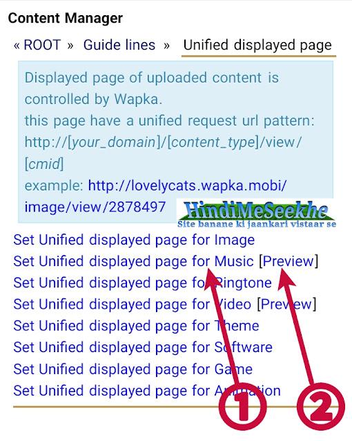 Wapka website me download page kaise design kare. 9