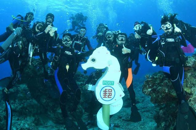 全世界最深的海底郵筒