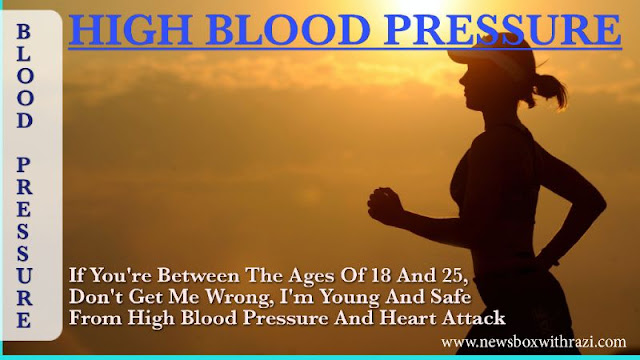 What is blood pressure? Its symptoms and preventative measures