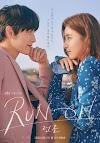Run On Korean Drama Real Life Story