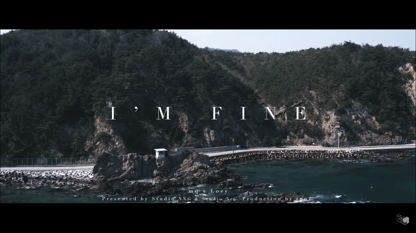 EXO's Chanyeol and mq Producer Release Emotional Songs in 'I'm Fine' MV