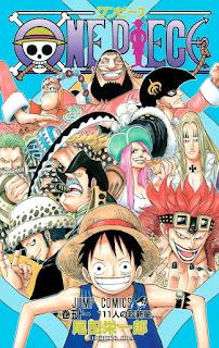 ワンピース コミックス 第51巻 表紙 | 尾田栄一郎(Oda Eiichiro) | ONE PIECE Volumes