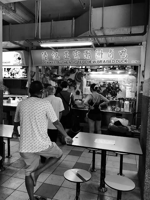 Lek Kee Authentic Teochew Braised Duck (陸記正宗潮洲鹵鸭), People's Park Food Centre
