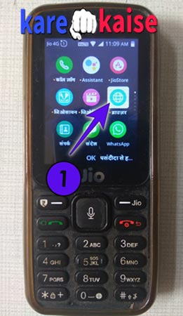 jio-phone-browser-open-kare