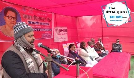 पूर्व सांसद पीताम्बर सिंह की मनाई गई जयंती