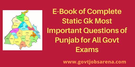 E-Book of Complete Static Gk Most Important Questions of Punjab for All Govt Exams