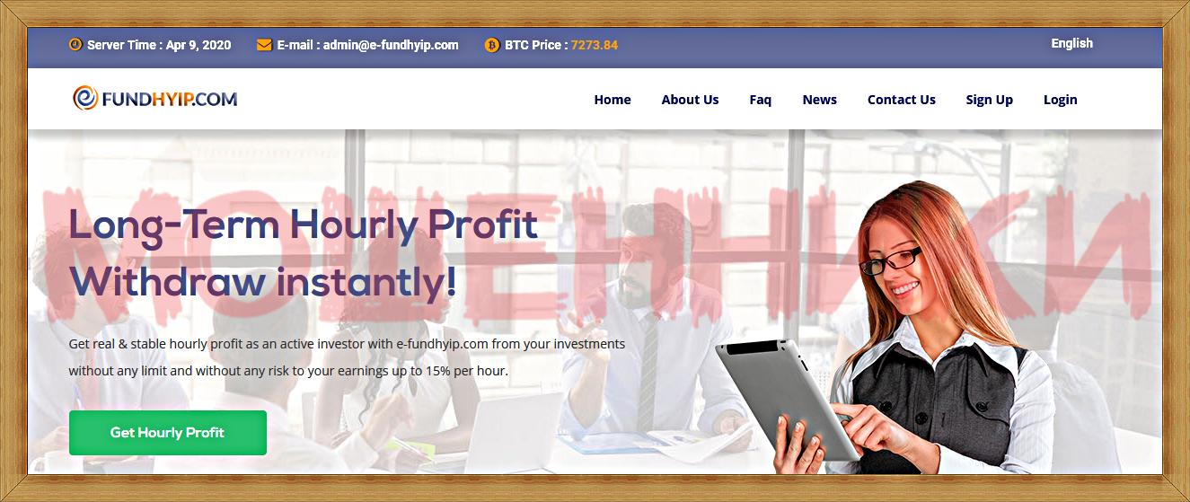 Мошеннический сайт e-fundhyip.com – Отзывы, развод, платит или лохотрон?