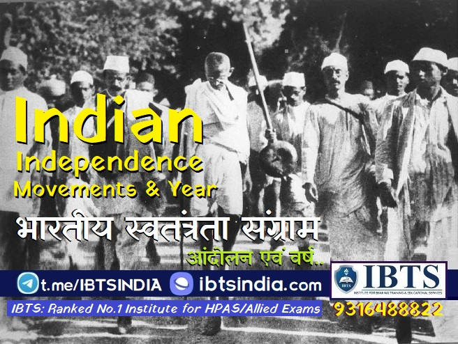 Questions related to Indian independence Movement - भारतीय स्वतंत्रता संग्राम (आंदोलन एवं वर्ष)