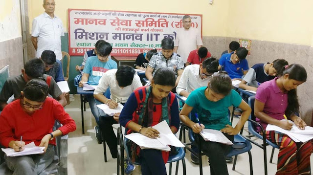 "Students participated in the examination conducted for ""Human Super 21 - IIT Coaching"""