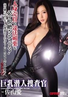 Ai Sayama สายลับสาวรหัสโอ๊ปไป้ [PPPD-394][Sub-Th]