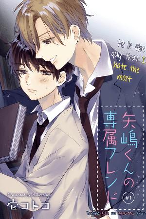 Yajima-kun no sezonku friend Manga