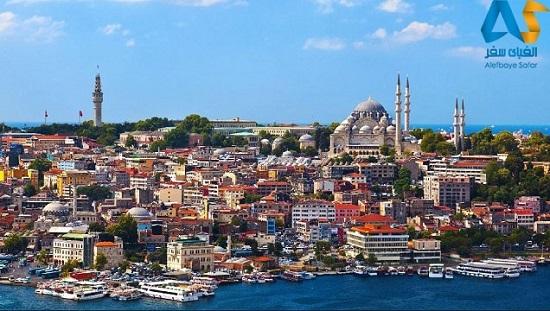 شهر استانبول در ترکیه