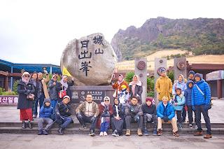 Jeju Island Cheria Holiday