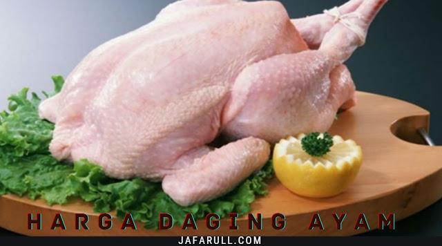 Harga daging ayam per kilo hari ini - Manusia memiliki beberapa bahan makanan pokok yang harus dipenuhi, salah satunya adalah daging ayam. Daging ayam menjadi sumber protein yang sangat sering dikonsumsi. Beberapa kali daging ayam di pasaran indonesia mengalami penurunan dan kenaikan. Kenaikan dan penurunan harga ini terjadi karena berbagai faktor. Bisa karena kelangkaan pakan, hingga anjlognya harga DOC.