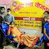 पूर्व राष्ट्रपति कलाम के निधन पर एनएसएस ने की रक्तदान