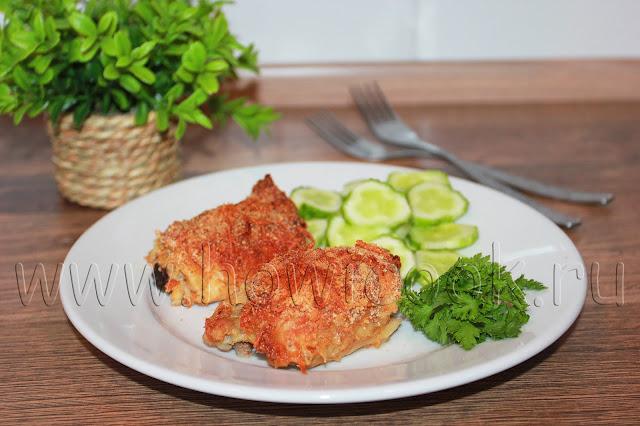 рецепт курицы в сырной панировке с пошаговыми фото