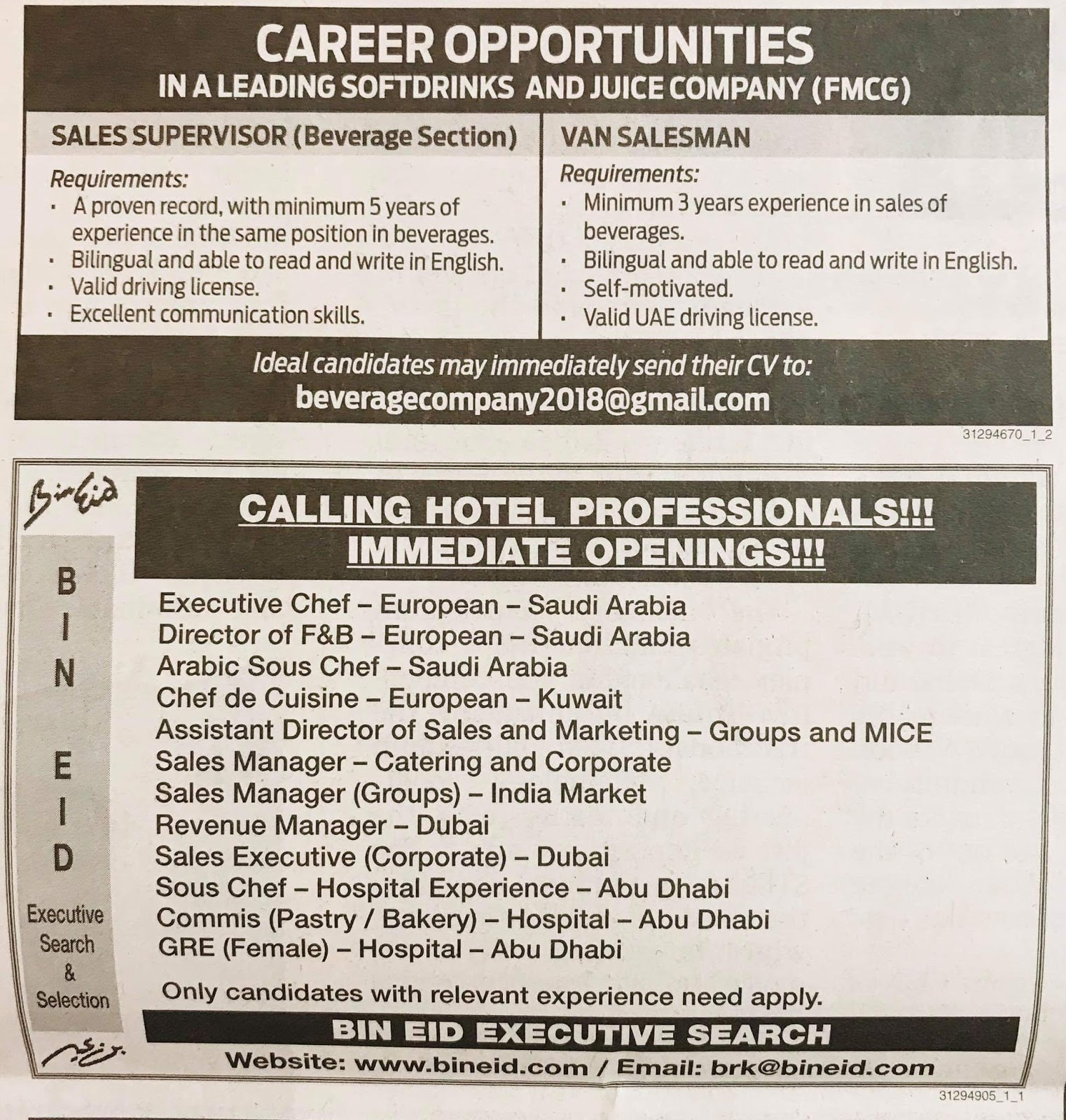 Career Opportunities In A Leading Softdrink And Juice Co Calling Hotel Professionals Immediate Opening Khaleej Times Uae Uae 1711908 Jobs In Abroad