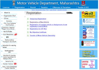 Maharashtra-MH-RTO-Vehicle-Registration-Search